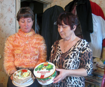 Kyiv cake
