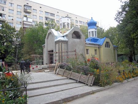 the Ukrainian Orthodox church