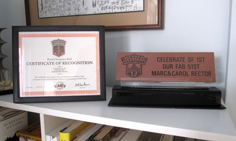 our replica brick and certificate